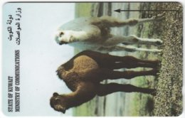 KUWAIT A-333 Chip Comm. - Animal, Camel - 36KWTH - Used - Kuwait