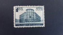 Russia, Soviet Union, 1930 Mnh (Michel 392 AZ) - 1923-1991 USSR