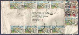 NIGERIA POSTAL USED AIRMAIL COVER TO PAKISTAN - Nigeria (1961-...)