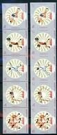 Fujeira MiNr. 673-77 Postfrisch MNH Olympia 1972 (Oly5447 - Fujeira