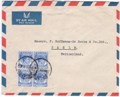 Singapore 1951 Airmail Cover To Switzerland, Bearing A Block Of Sc. 11a Ultramarine - Singapore (...-1959)