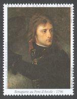 NAPOLEON - Painting MUSEUM D'ORSAY Paris - Jean GROS - LABEL CINDERELLA VIGNETTE - France 1999 - Napoleon