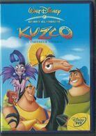 Dvd Kuzco - Cartoni Animati