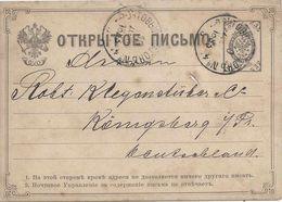 PK  Libau - Königsberg           1883 - 1857-1916 Empire