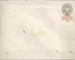 GS Brief  7/8 Kop.rot Auf Grau *         Ca. 1880 - 1857-1916 Empire