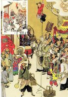""""""" SCENE DE LA VIE EN CHINE AUTREFOIS """" Sur Carte Maximum De CHINE De 2001. Parfait état. CM - 1949 - ... République Populaire"""