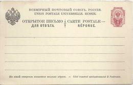 Antwort PK  4 Kop.rot         1901 - 1857-1916 Empire