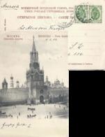 "AK  ""Moskau - Porte Sainte Kreml""           1903 - 1857-1916 Empire"