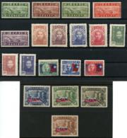 CHINA 1941 Etc. Unused Incomplete Sets. All Hinged. - 1912-1949 Republiek