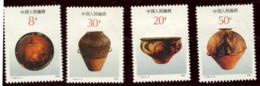 CHINA  PRC -  1990 T149  Ceramics. Hinged Set. MICHEL #2294/2297 - 1949 - ... République Populaire