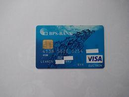 Belarus, Dolphins,  (1pcs) - Cartes De Crédit (expiration Min. 10 Ans)