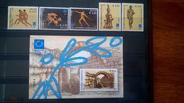 Greece 2002 Olympiad Athens 2004 MNH** - Summer 2004: Athens