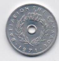 GREECE  COIN 1971/5 Lepta-VF(bx2) - Grecia