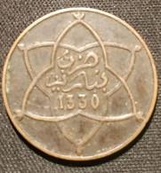 MAROC - MOROCCO - 5 MOUZOUNAS 1912 ( 1330 ) - Youssef - KM 28.1 - ( Mazounas - Mazunas ) - Maroc
