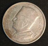 MAROC - MOROCCO - 1 DIRHAM 1960 ( 1380 ) - Argent - Silver - Mohammed V - KM 55 - Maroc