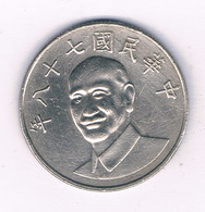 10 YUAN 1960-1980 TAIWAN /5945/ - Taiwan