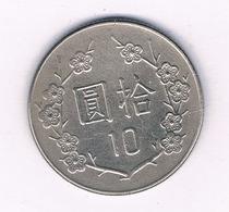 10 YUAN 1960-1980 TAIWAN /5946/ - Taiwan