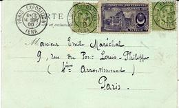 1900- C P De L'EXPO UNIVERSELLE  Affr. Sage 5 C X 2 + VIGNETTE De L'Expo  Cad PARIS EXPOSITION / IENA - Postmark Collection (Covers)