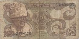 Soudan Sudan : 25 Piastres 1981 Très Mauvais état - Soedan