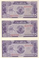 Soudan Sudan : 25 Piastres 1987 UNC - Sudan