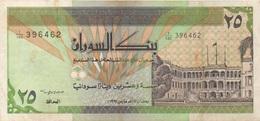 Soudan Sudan : 25 Dinars 1992 Bon état - Soedan