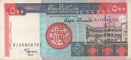 Soudan Sudan : 500 Dinars 1998 Très Bon état - Soedan