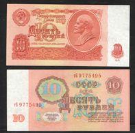 USSR 10R  1961 Series тБ UNC - Rusland