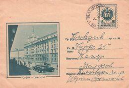 BULGARIEN - UMSCHLAG 16ct 1960 /ak778 - Sobres