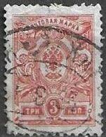 Russia 1909,  Yt 63 - Usados