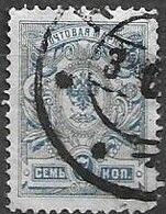 Russia 1909,  Yt 66 - Usados