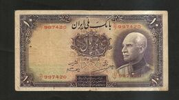 [NC] PERSIA - REZA SHAH - 10 RIALS (1937) Banque Mellié - Iran