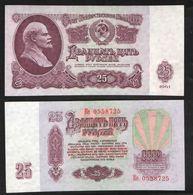 USSR 25R 1961 Series  Ке   UNC - Russia