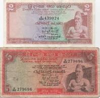 Sri Lanka (Ceylon) : Lot De 2 Billets : 2 Rupees 1974 (bon état) + 5 Rupees 1971 (mauvais état) - Sri Lanka