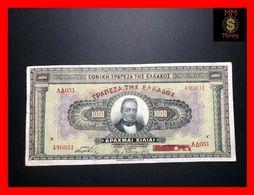 GREECE 1.000 1000 Dracmai  1926 Overprint  P. 100   VF+ - Griekenland