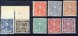 207 Honduras N° 76/83 COTE 10 EUROS - Honduras