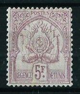 Túnez (Francés) Nº 21(*) Cat.270€ - Tunisia (1888-1955)