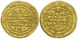 TAIFAS ALMORAVIDES. Muhammad Ibn Sad (Ibn Mardanish), A Nombre Del Imán Abasida - Islamiche