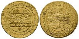 TAIFAS ALMORAVIDES. Muhammad Ibn Sad (Ibn Mardanish) A Nombre Del Imán Abasida. - Islamiche