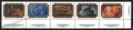 Canada 1992 Yvert 1273-77, Geology. Minerals. 150th Anniv Geological Survey - Strip W Border - MNH - 1952-.... Regering Van Elizabeth II