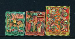 NORWAY - 1981 Tapestries Set Unmounted/Never Hinged Mint - Norwegen