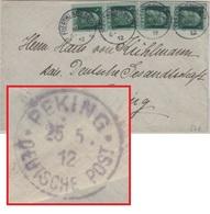 Bayern - 4x5 Pfg. Luitpold Brief N. CHINA Fürth - Peking (Dt. Post) 1912 - Bavière
