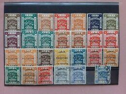 PALESTINA 1918/28 - 27 Francobolli (21 Nuovi ** + 5 * + 1 Timbrati) + Spese Postali - Palestine
