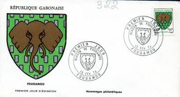 GABON 0322 Fdc Fougamou, éléphant, Coat Of Arm, Blason Cachet Illustré - Covers