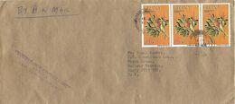 Ghana 1984 Kumasi Amorphophallus Johnsonii Beetle Insect Pollunated Cover - Ghana (1957-...)