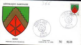GABON 0366 Fdc Mandji, Arme, Lances, Coat Of Arm, Blason Cachet Illustré - Covers