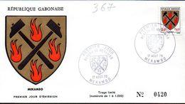 GABON 0367 Fdc Mekambo, Mine De Fer, Marteau, Forge, Feu, Coat Of Arm, Blason Cachet Illustré - Covers