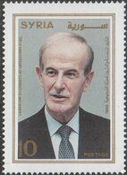 Syria 1996, President Asaad, MNH Single Stamp - Syria