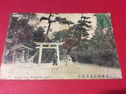 ♥️ OSAKA. Ubavu Inari Momoyama.  Ftp* - Osaka