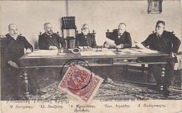 CRETE - Comité Exécutif De Crète - Grèce