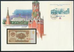 Geldschein Banknote Banknotenbrief Sowjetunion 1983 Schön Und Exotisches Motiv   - Billets